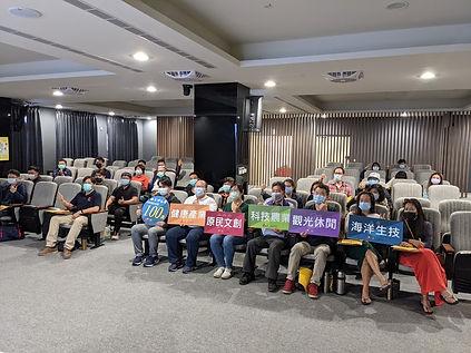 20210203SBIR計畫廣宣說明會(台東場)_210204_0.jpg