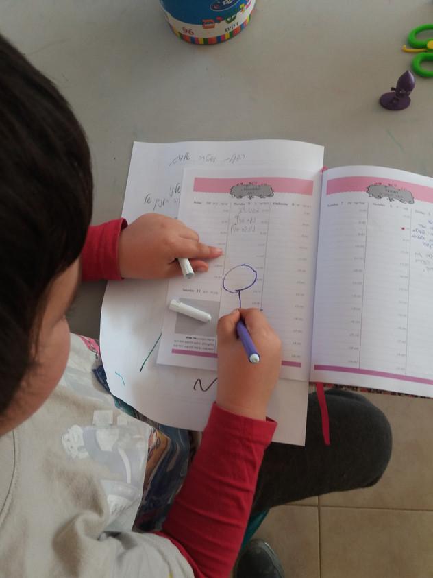 הילדים שותפים בתכנון וניהול זמן