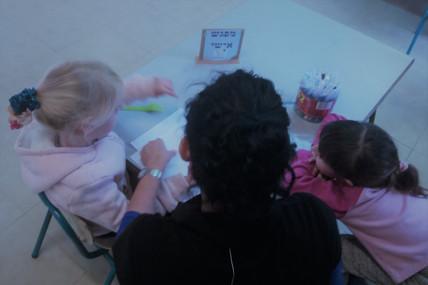 מפגש אישי בין גננת לילדים לצורך תכנון פעילות
