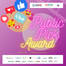 SEAOHUN 2021 Students' Regional Competition: Voting for Public Pick Award
