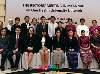 Rectors' Meeting to Foster the Establishment of One Health University Network