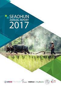 SEAOHUN AnnualReport 2017_001.jpg