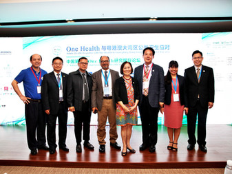 The 2nd International Symposium for One Health Research (ISOHR) in Guangzhou, China