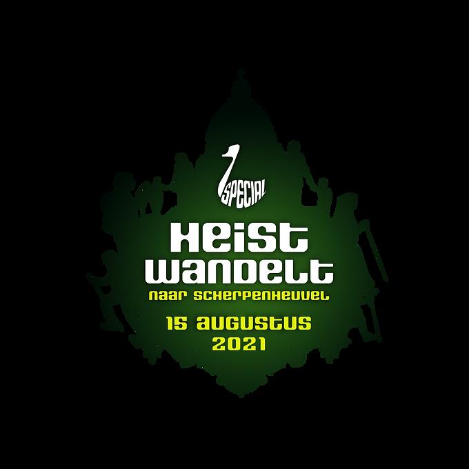 Heist_Wandelt_2021_logo.png