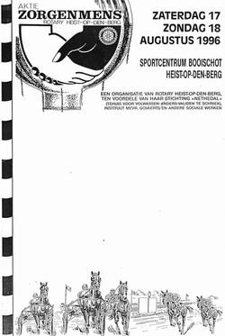 AFFICHE_1992_Pagina_1