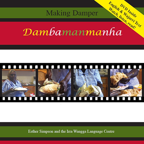 Dambamanmanha Book and DVD