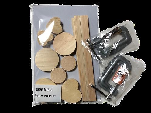 板締め絞り 木型セット