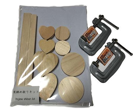 itajime shibori wooden set