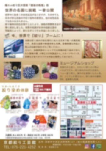 名画日本語裏.jpg
