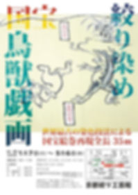 202001月チラシ.JPG