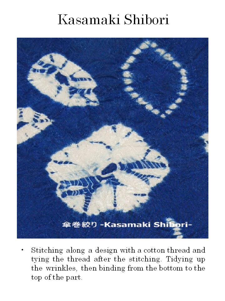 Kasamaki shibori
