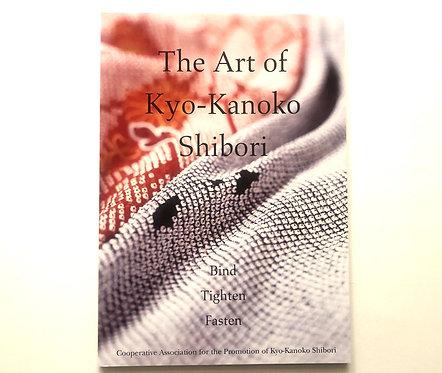 BOOK 'The Art of Kyo-Kanoko Shibori' English version