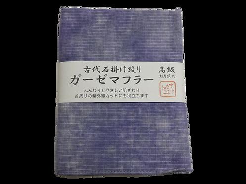 ガーゼマフラー 紫