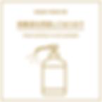 消毒液(感染対策)-300x300.png