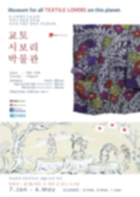 韓国語表.jpg