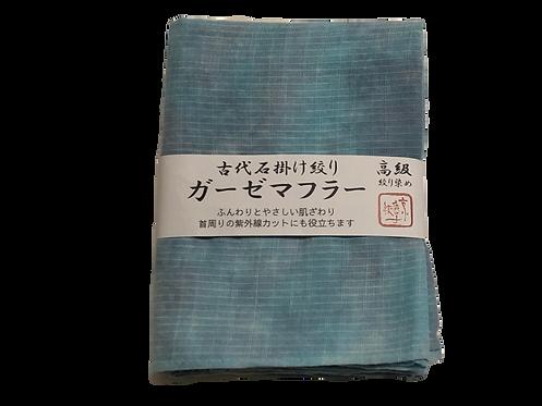 cotton gauze scarf light blue