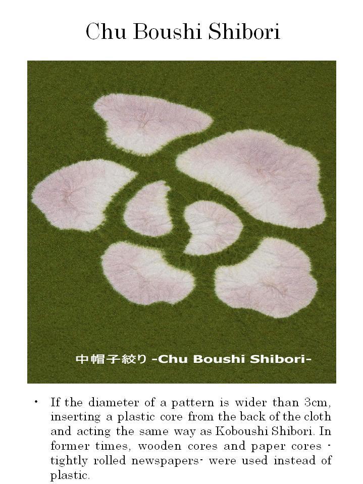 Chu boushi shibori