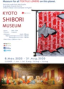 5月企画展英語版チラシ_原稿表.jpg