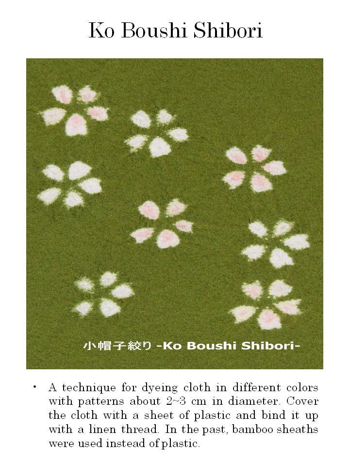 Ko boushi shibori