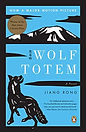 The Best Chinese Literature Wolf Totem Jiang Rong
