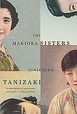 The Best Japanese Writers Tanizaki Makioka Sisters