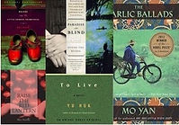 The Best Asian Literature