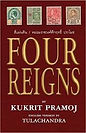 The best historical fiction Southeast Asia Four Reigns Pramoj