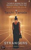 The Best Japanese Literature Books Taichi Yamada Strangers