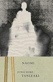 Greatest Japanese Literature Tanizaki