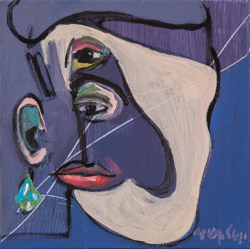 Portrait of Yona Wallach