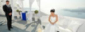 Saint Irine Wedding Location