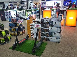All IT Digital Mall 01.jpg