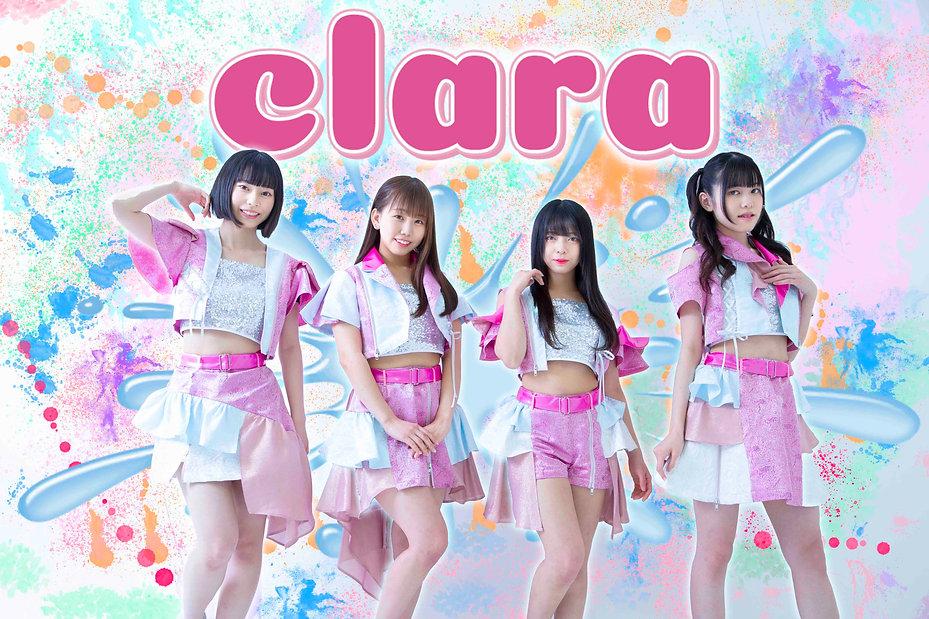 _clara_web.jpg
