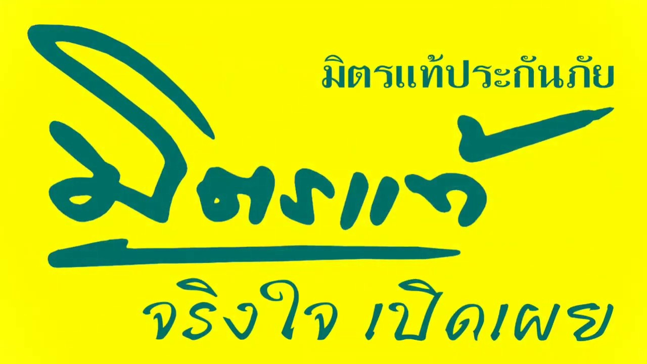 mittare-logo