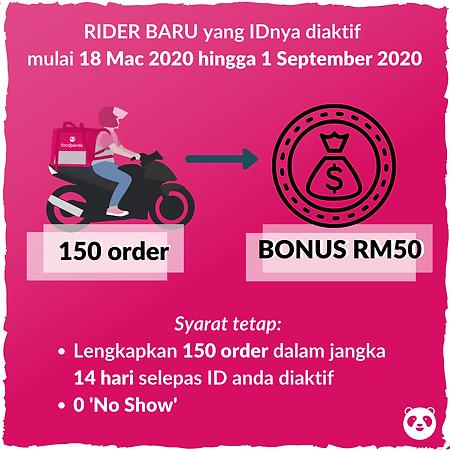 Kini, rider boleh minta _ tamatkan break