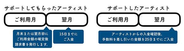 HP 素材.004.jpeg