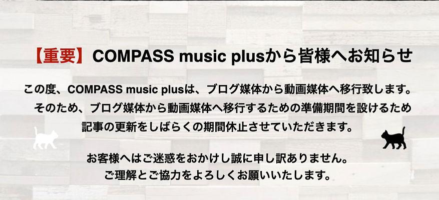 お知らせ TOP.001.jpeg