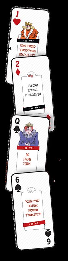קלפים timeout.png