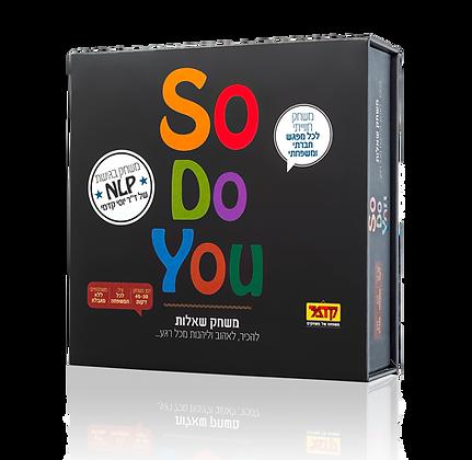 סודויו - משחק שאלות