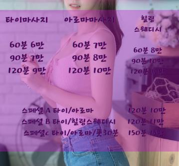 용답동출장커뮤니티