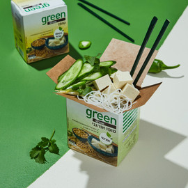 Shufersal Green
