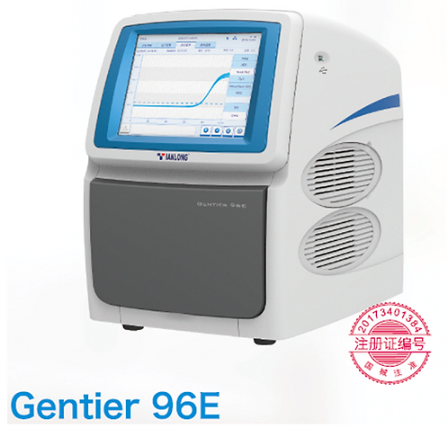 LAB1000 - Tialong - Real-Time PCR System - Gentier 96E