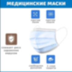 screenshot-mm-medical-masks.shoping-deal