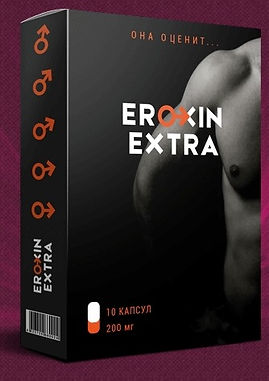 screenshot-eroxin.gorgeous-shop.com-2020