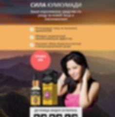 screenshot-mb-kumkumadi.useful-deals.com