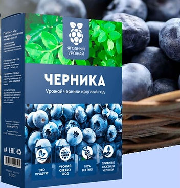 screenshot-chernika.shoping-deals.com-20