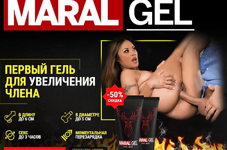screenshot-b-maral-gel.gorgeous-shop.com