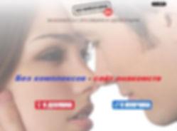 screenshot-bez-kompleksov.com-2020.02.28