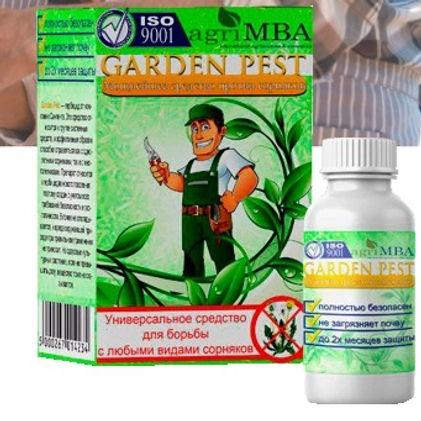screenshot-new-garden-pest.shoping-deals