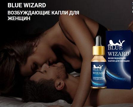 screenshot-blue-wizard.urban-deals.com-2